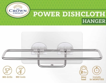 power dishcloth bar hanger the crown choice